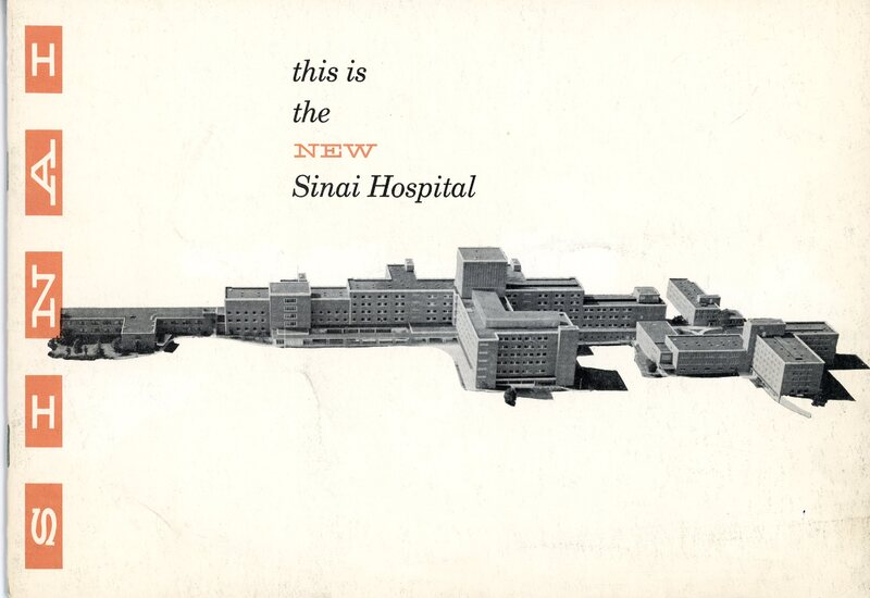 This is the New Sinai Hospital